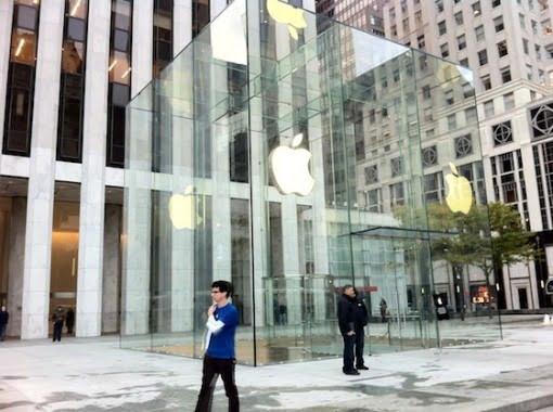 Apple Store Fifth Avenue enthüllt
