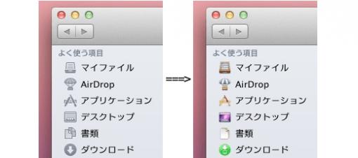 Tipp: Icons im Lion Finder wieder bunt machen