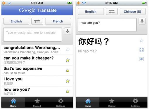 Google Translate App jetzt iPad-optimiert