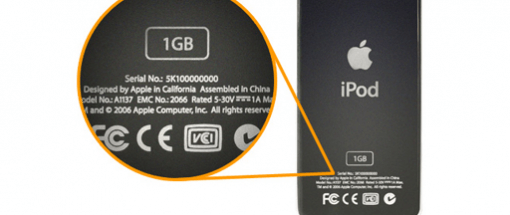 iPod nano 1G Sicherheitsrisiko: Austausch