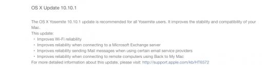 Yosemite Update