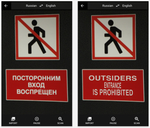 Google Translate App Fotos
