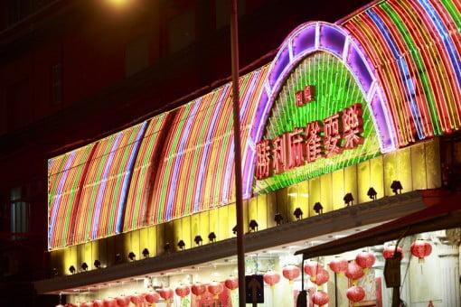 Neon Sign Victory Mahjong