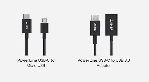 Anker USB-C Kabel