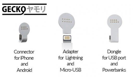 Indiegogo Gecko magnetische Ladeverbindung iPhone