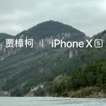 Apple veröffentlicht komplett auf iPhone Xs gedrehten Kurzfilm