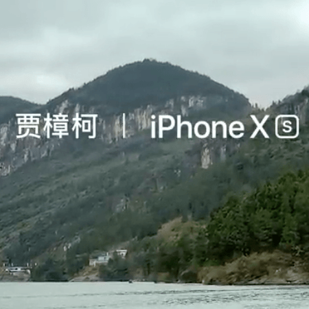 kurzfilm iphone xs